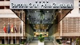 "Sercotel Gran Hotel Zurbaran Exterior. Images powered by <a href=&#39;http://web.iceportal.com&#39;  target=""_blank"">Ice Portal</a>."