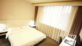 "Super 8 Hotel Lanzhou Yan Tan Room. Images powered by <a href='http://web.iceportal.com'  target=""_blank"">Ice Portal</a>."