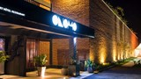 "Onomo Dakar Airport Hotel Exterior. Images powered by <a href=&#39;http://www.leonardo.com&#39;  target=""_blank"">Leonardo</a>."