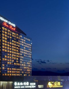 Wyndham Grand Plaza Royale Kunming