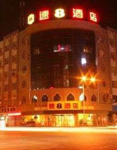 Super 8 Yinchuan Nan Men Guang Chag