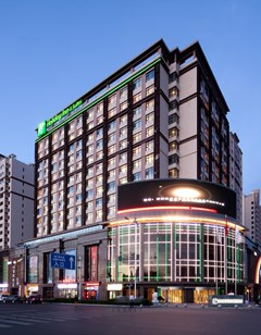 Holiday Inn & Suites Hulunbuir