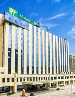Holiday Inn Baoji Central