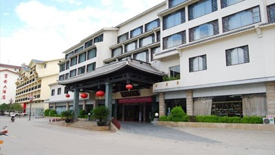 Sovereign Hotel Yangshuo