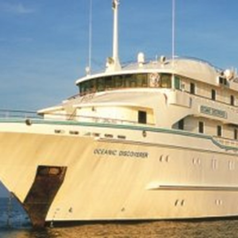 Coral Discoverer Cruise Schedule + Sailings