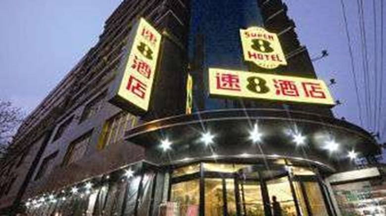 "Super 8 Hotel Lanzhou Yan Tan Exterior. Images powered by <a href='http://web.iceportal.com'  target=""_blank"">Ice Portal</a>."