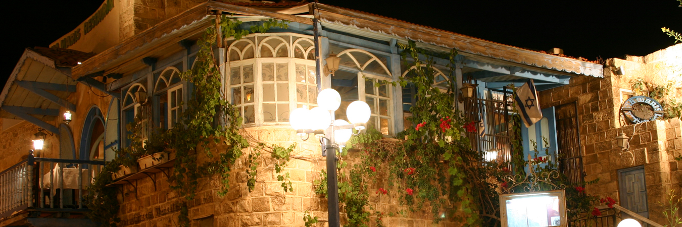 Jaffa Nightlife