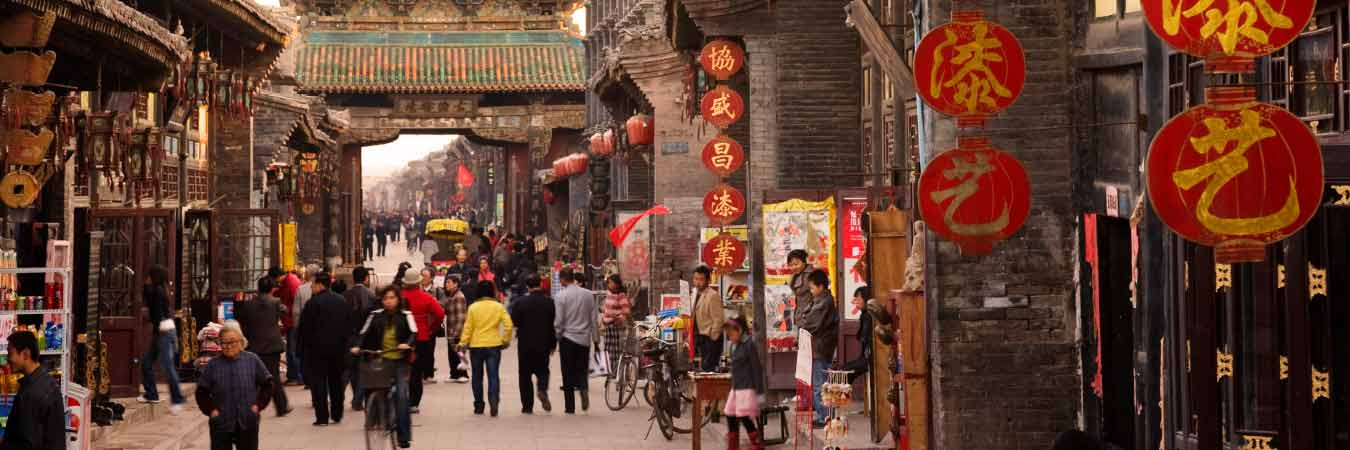 Long Ago in Pingyao