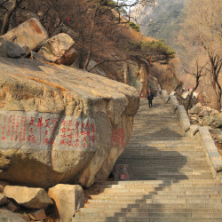 <p>The entrance steps to begin the climb up the mountain. // © 2014 Christopher Batin</p><p>Feature image (above): Many stations or shrines along the...