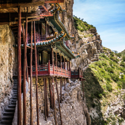 <p>The Hanging Temple is a centuries-old worship center that celebrates Taoism, Confucianism and Buddhism. // © 2016 bamboome</p><p>Feature image...
