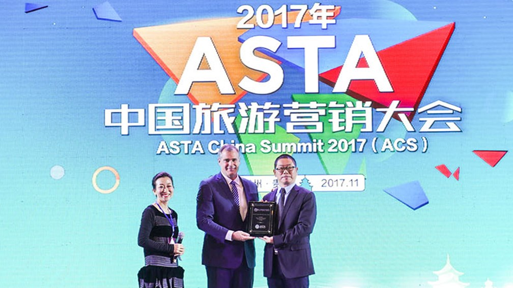 Why ASTA Held Its 2017 Destination Expo in China