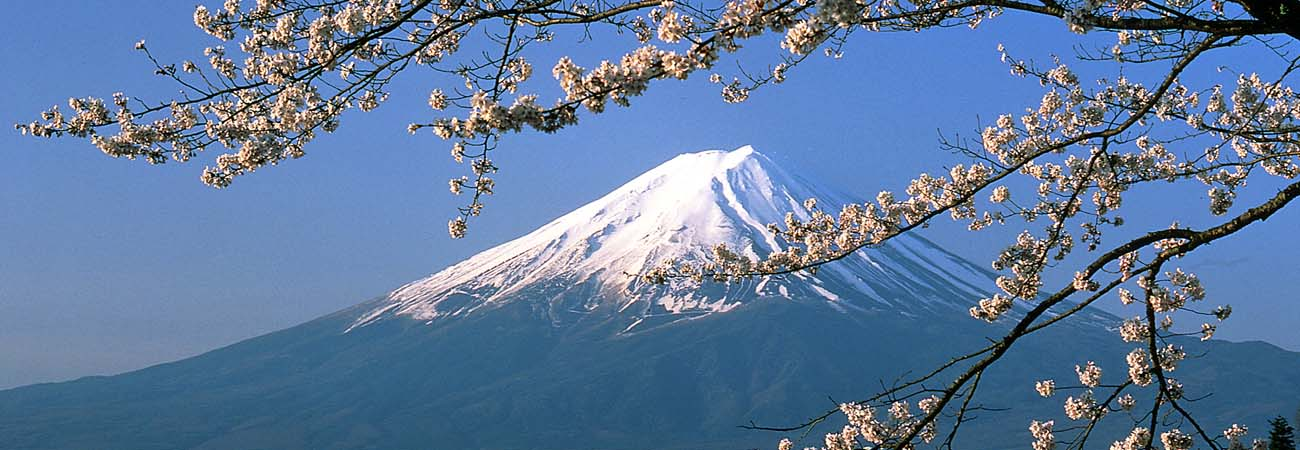 UNESCO Recognizes Mount Fuji