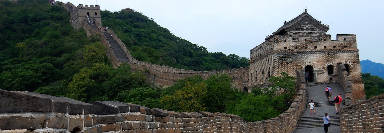 Viewing the Great Wall From Inner Mongolia and China
