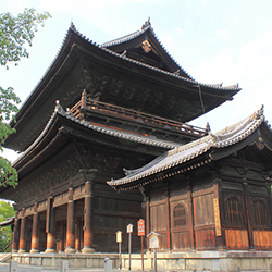 "<p>Nanzen-ji is a complex of multiple temples. // © 2015 Creative Commons user <a href=""https://www.flickr.com/photos/tmizo/5819087329/"" title=""tmizo""..."