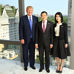 <p>Trump Hotel Collection will be opening its first property in Asia, set to open in 2018. // © 2015 Trump Hotel Collection</p><p>Feature image...