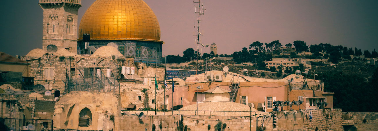How to Visit Jerusalem's Temple Mount