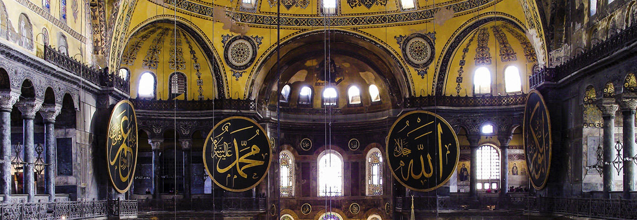 What to See in Istanbul