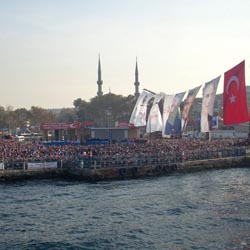 The first phase of the Republic of Turkey's Marmaray tunnel is now complete, and was celebrated in tandem with the country's 90th anniversary as a...