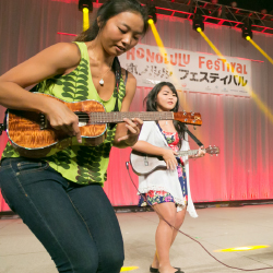 <p>Honolulu Festival features free shows such as last year's Jody Kamisato and the Ukulele Super Kids. // © 2016 Honolulu Festival...