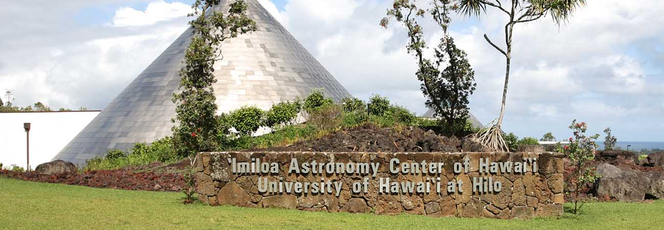 Where to Get Schooled in Astronomy on Hawaii Island