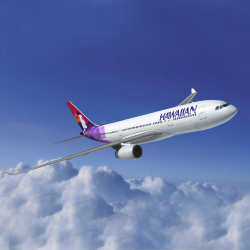 Hawaiian Airlines is offering new year-round service to Maui. // © 2014 Hawaiian Airlines/ FIXON-HCSGM