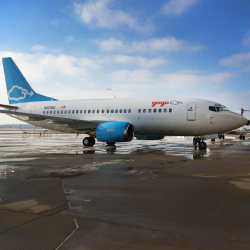<p>American Airlines and Internet provider Gogo tussled over in-flight Wi-Fi speeds. // © 2016 GOGO</p><div></div>
