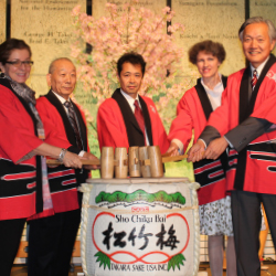 Japan National Tourism Organization welcomed attendees with fine cuisine and presentations in downtown Los Angeles. // © 2016 Japan National Tourism...