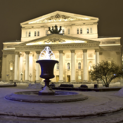 One of the world's most famous ballet companies performs here. What is this Moscow venue's name? // © 2013 Thinkstock