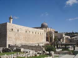 The Jerusalem Archaeological Park is home to some of the city's oldest and most sacred landmarks // (c) Lyn Gateley