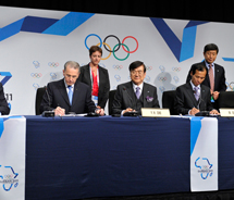 Pyeongchang wins the 2018 Winter Olympic bid. // © 2011 International Olympic Committee