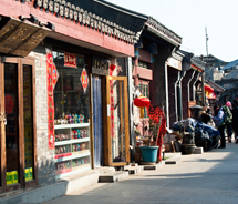 Visitors can explore the modern transition of Beijing's hutong alleys. // © 2012 istockphoto.com