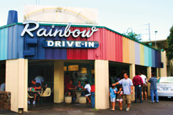 Rainbow Drive-In, one of Obama's favorite Oahu eateries // (c) Kok Chih and Sarah Gan