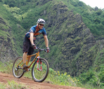 Bike Hawaii's excursions appeal to active travelers visiting Oahu. // © 2012 Bike Hawaii