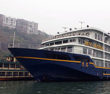 Victoria Cruises and Travcoa are teaming up onboard the Legendary China itinerary. // © 2012 Victoria Cruises
