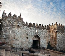 This gate leading to the Old City of Jerusalem shares a name with the  world's largest restaurant (which holds more than 6,000 diners) // ©  2011...