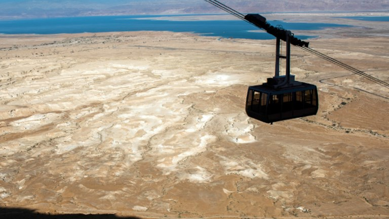 4. Masada  // © 2016 Mark Edward Harris