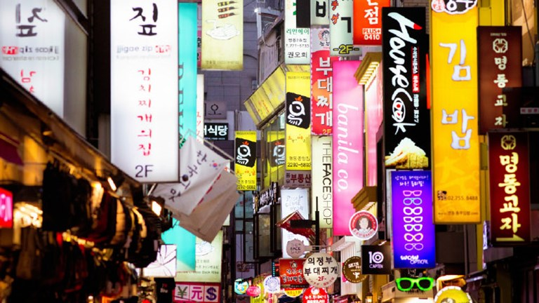 Recommend shopping in South Korea. // © 2016 iStock