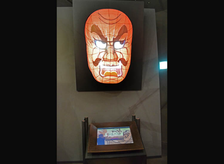 Guests can draw their own Nebuta warrior, projected onto a three-dimensional face overhead. // (c) 2013 Mindy Poder