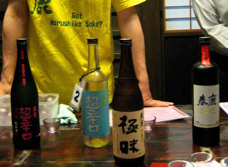A reasonably short walk from the historical attractions surrounding Nara Park, Harushika Sake Brewery sells a range of different sake varietals and offers sake tastings. // © 2014 Shane Nelson