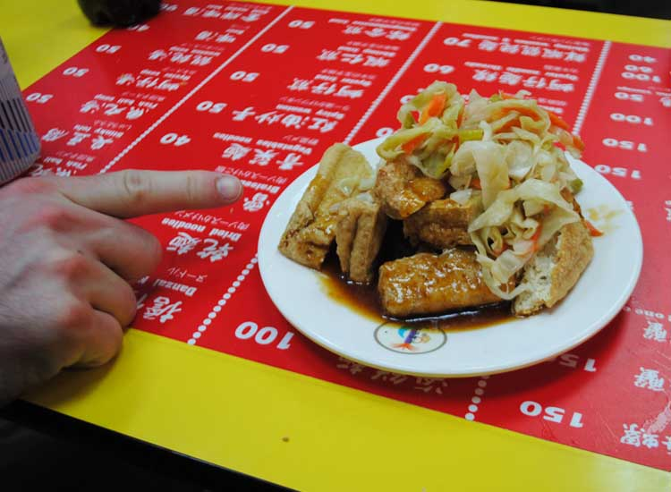 Feared by some, stinky tofu is often served deep fried and with vegetables. // © 2014 Mindy Poder