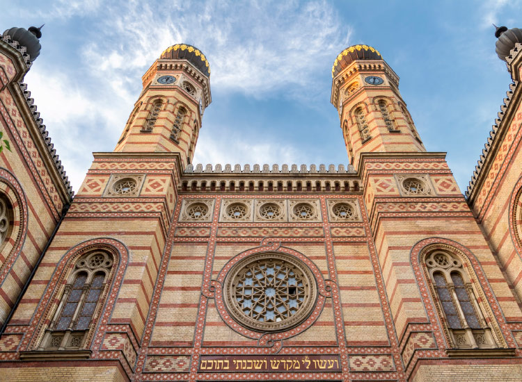 The Hungarian Jewish Museum is located at Dohany Street Synagogue in Budapest. // © 2017 iStock