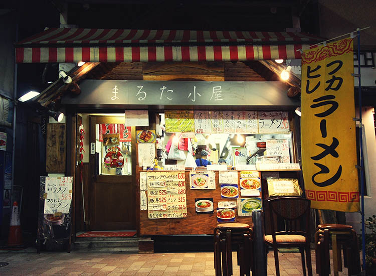 Visitors at the Shin-Yokohama Ramen Museum will be able to order bowls of the noodle dish from storefronts made to look like the ones that existed in 1958 Yokohama. // © 2017 iStock