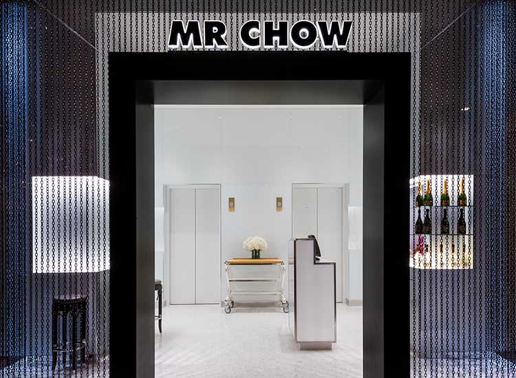 Upscale restaurant Mr Chow opened just in time to kick off Caesars Palace Las Vegas's 50th anniversary year. // © 2016 Caesars Entertainment