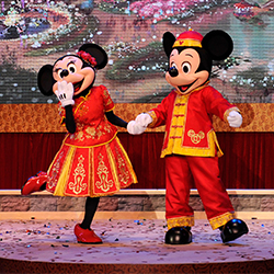 <p>Mickey and Minnie // © 2015 Disney</p><p>Feature image (above): Disney recently unveiled more plans for its upcoming Shanghai park. // © 2015...