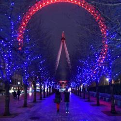 250x250_161010_ESP_London